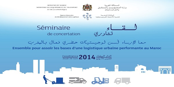 Rencontre internationale de la recherche en logistique